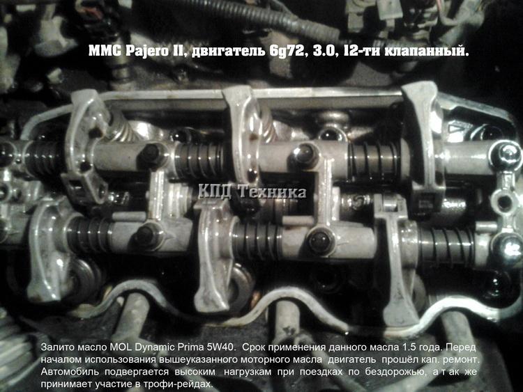 Двигатель MMC Pajero II в разборе